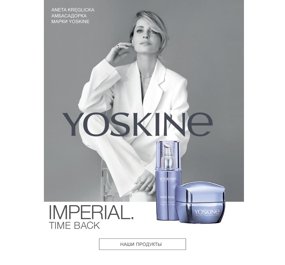 Yoskine