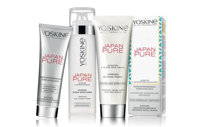 JAPAN PURE